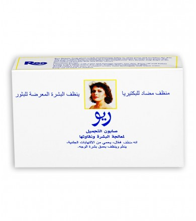 REO Beauty Soap 80 g