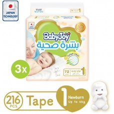 Babyjoy Healthy Skin Mega Pack NewBorn, size 1, 3x72 count, Up to 4 Kg