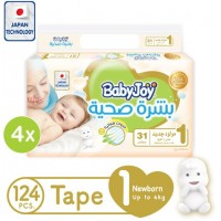 Babyjoy Healthy skin Value Pack Newborn size 1- 4-31 count- Up to 4 Kg