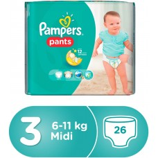 Pampers Pants Diapers Size 3 Carry Pack - 6-11 kg 26 Count