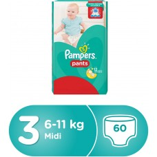 Pampers Pants Diapers Size 3 Jumbo Pack - 6-11 kg 60 Count