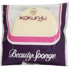 kokuryu super summer cake orange blush