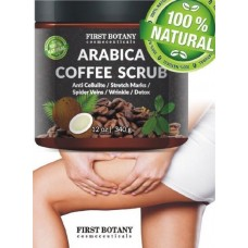 Coffee Coconut -Shea Butter for Whitening Moisturizing- Reducing the Skin Imperfections 340g