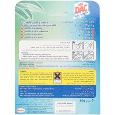 DAC Power Active Chlorine Eucalyptus Toilet Rim Block - 50 g